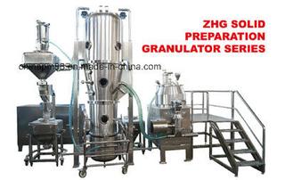 制药流化床干燥机造粒机械(干燥造粒系统)