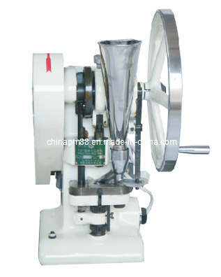Single Punch Tablet Press (TDP1.5)
