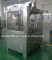 China Encapsulation Machine Fully Automatic Small Capsule Filler (NJP-200)