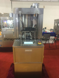 D Tooling GMP Standard Mini Rotary Tablet Press Machine(ZPS-20)