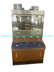 High Speed Automatic Rotary Tablet Making Press Pharmaceutical Machine Ipt29e