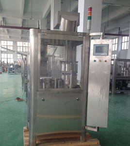 Herbal Nutritional Supplements Automatic Hard Gelatin Capsule Filler Machine (NJP-1200)