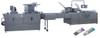 自动泡罩包装机(DPP-260)