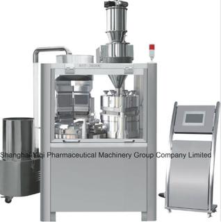 高精度粉/粒/丸自动胶囊充填机(NJP-2000C)