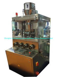 High Capacity Sub Speed Rotary Tablet Compression Machine(ZP-45)