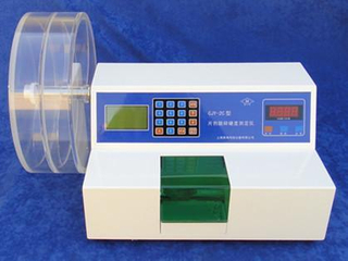 Automatic Tablet Friability and Hardness Tester, Cjy-2c