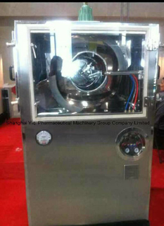 Bg系列制药机械片膜包衣机(Bgraybet绝地大逃杀 -10)