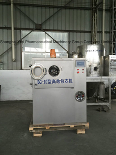 Lab Scale Pharmaceutical Tablet Coater Machine (BG-5, BG-10)